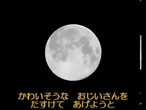足立区立第14中学校合唱部 『月と良寛』より「月のうさぎ」