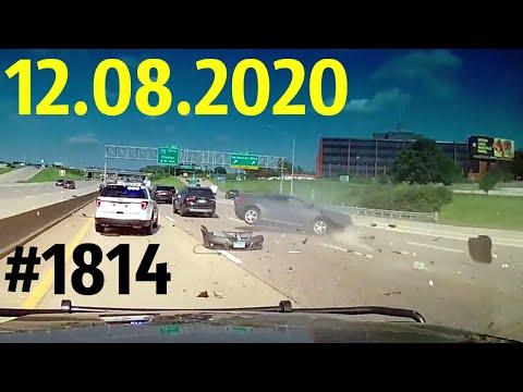 Новая подборка ДТП и аварий от канала Дорожные войны за 12.08.2020