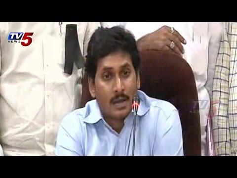 Jagan Press Meet on