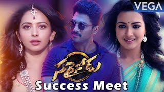 Sarrainodu Movie Success Meet  || Tollywood Latest Movie 2016