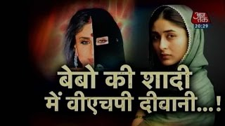 VHP makes Kareena Kapoor the love jihad poster girl