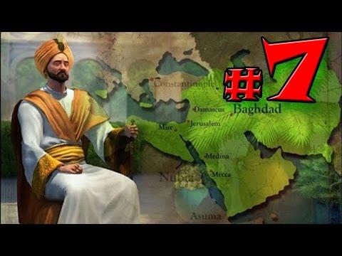 Цивилизация 5 Аравия прохождение #7