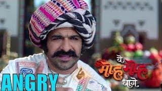 Mukhi Ne Gussa Hokar Aru Ko Chhod Apne Maa Ke Ghar |Yeh Moh Moh Ke Dhaage 6th July 2017 Latest Twist