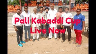 Kabaddi24x7.com is the first Haryana website which showing live streaming of kabaddi tournaments.