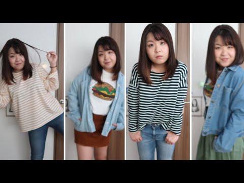 Frases de amigos - ¿CÓMO SE VISTEN LAS JAPONESAS? -outfits de primavera- LaEsponesa #178