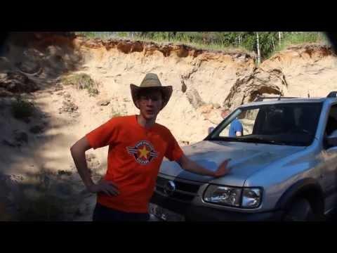 Рейлинги opel frontera фотография