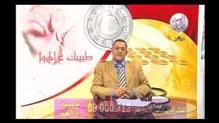 رجيم من د.أحمد دياب و تمرينات للارداف وجدول سعرات
