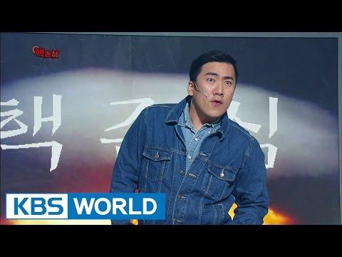 gag - Telecasting Time: Saturdays 04:30pm   Sundays 01:20am (Seoul, UTC+9) - For more info: http://kbsworld.kbs.co.kr/programs/programs_intro.html?no=50...