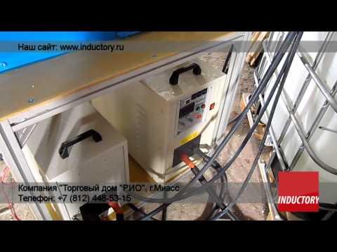 Обзор индукционного кузнечного нагревателя ИКН-40