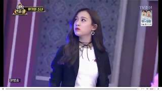 Download Lagu 171112 TV조선 매직 컨트롤 Mp3