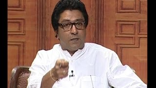 Video Raj Thackeray in Aap Ki Adalat  (Part 3) - India TV MP3, 3GP, MP4, WEBM, AVI, FLV Juni 2019