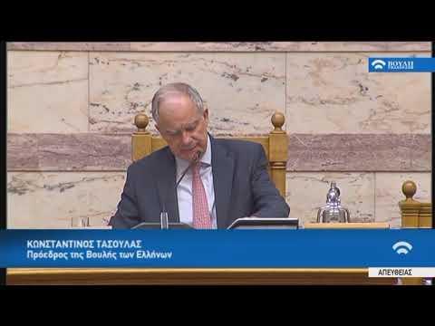 Εκλογή  Αντιπροέδρων της Βουλής, Κοσμητόρων και Γραμματέων.(18/07/2019)