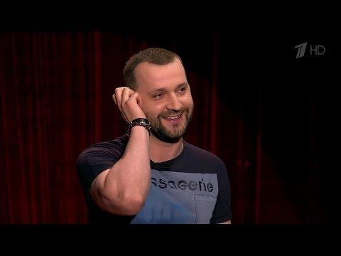 Вечерний Ургант. Руслан Белый.(03.06.2016)
