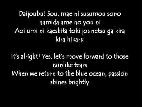 one piece opening 5 -kokoro no chizu lyrics (with eng)