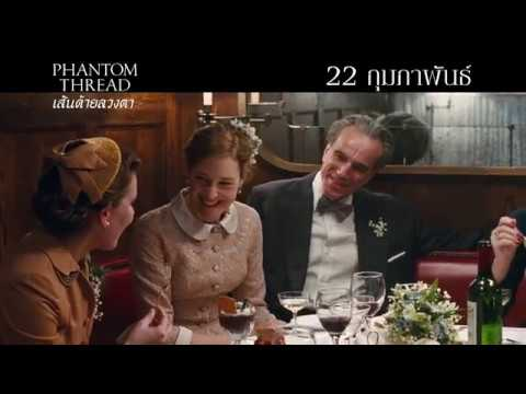 Phantom Thread | Oscar Adapt | TV Spot | UIP Thailand