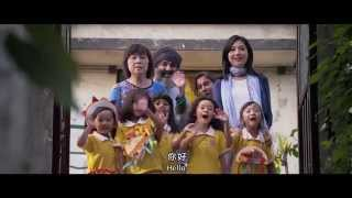 Nonton Little Big Master Trailer  English Subtitles  Film Subtitle Indonesia Streaming Movie Download