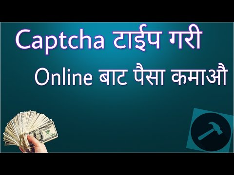 (Data Entry Job In Nepal ||Earn Money Online by Typing Captcha || Kolotibablo - Duration: 7 minutes, 14 seconds.)