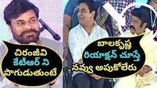 Video Megastar Chiranjeevi Excellent Speech in Prapancha Telugu MahaSabhalu _ Fata Fut News MP3, 3GP, MP4, WEBM, AVI, FLV Januari 2018