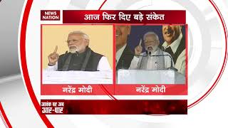 Video Pulwama attack: PM Modi reiterates his revenge remarks, says Security forces are given free hand MP3, 3GP, MP4, WEBM, AVI, FLV Februari 2019