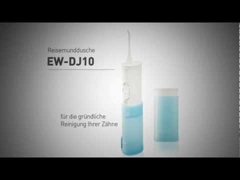 Panasonic Reisemunddusche EW-DJ10 - Produktvorstellung