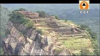 Sigiriya Sri Lanka  City new picture : Sigiriya Mountain Sri Lanka