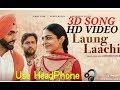 Laung Laachi Title 3DSong Mannat Noor   Ammy Virk, Neeru Bajwa,Amberdeep   Latest Punjabi Movie 2018