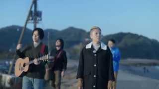 """空気公団 """"はじまり"""" (Official Music Video)"""
