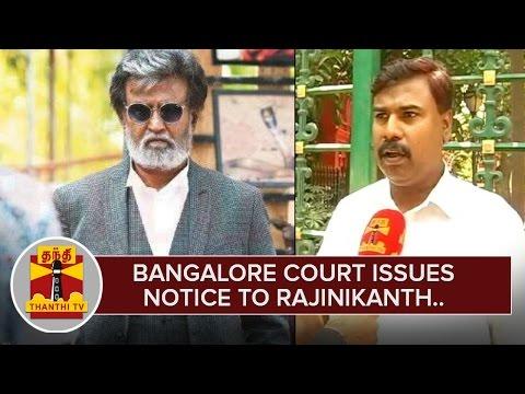 Bangalore-Court-issues-notice-to-Superstar-Rajinikanth-Thanthi-TV