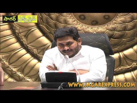 (11-04-2020) వైయస్ జగన్ వైద్యులకు వందనం తెలీపారు/AP CM YS Jagan Salutes ! www.sagarexpress.com