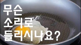 2019 정동극장 창작ing <br> <춘향전쟁> 무대 위 ASMR?  영상 썸네일
