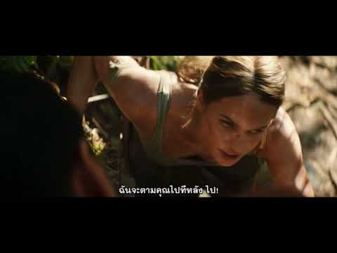 Tomb Rider - Bow and Arrow Clip (ซับไทย)