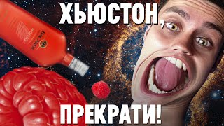 Самые дикие штуки в космосе — ТОПЛЕС