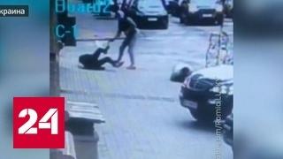 Кадры убийства Вороненкова выложили в Сеть