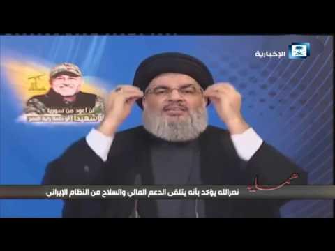 #فيديو نصر الله يؤكد بأنه يتلقى الدعم المالي والسلاح من #إيران