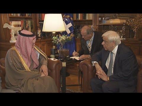 Συνάντηση του Προέδρου της Δημοκρατίας με τον Υπουργό Επικρατείας της Σαουδικής Αραβίας