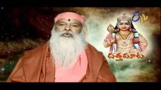 Datta Maata Sri Subramanya Swamy Charitra 1 By Sri Ganapathi Sachidananda Swamiji