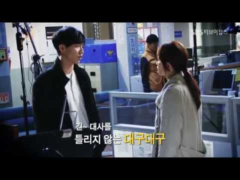 You're All Surrounded Ep 2 Making Film 3 -- Lee Seung Gi