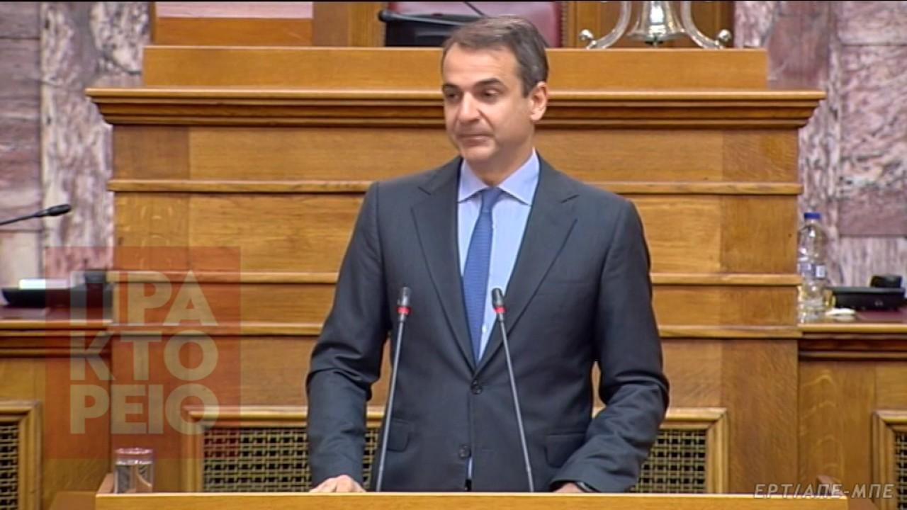 Την ανησυχία του για τα εθνικά θέματα εξέφρασε ο Κ. Μητσοτάκης στην Κ.Ο.
