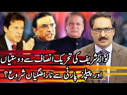 Kal Tak with Javed Chaudhry - 22 November 2017 | Express News