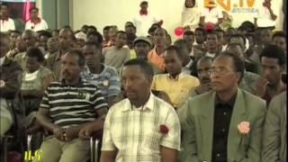 Eritrean News - Hagerawi - Legesti Dem - Blood Donation