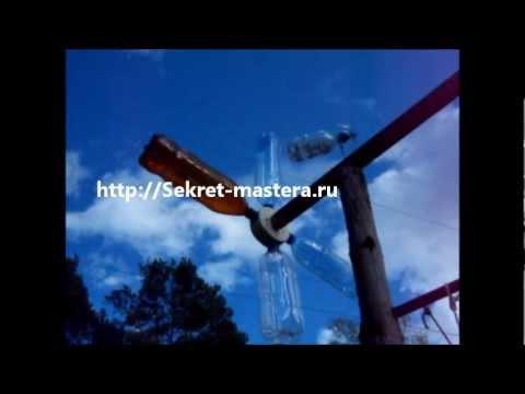 Лопасти для вертикального ветрогенератора своими руками