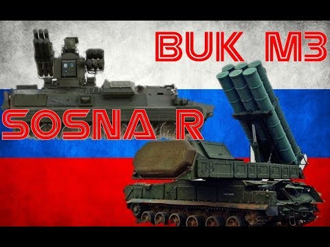 New Russian Air Defense Systems SOSNA-R & Buk M3 Forum Army-2018