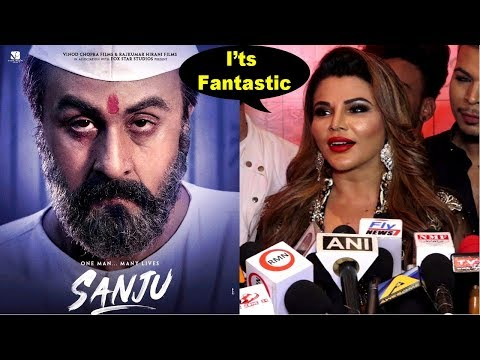 Rakhi Sawant's Reaction On Ranbir Kapoor's Sanju Movie Trailer
