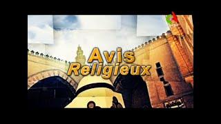 Avis Religieux du 07-12-2019 Canal Algérie