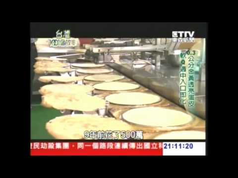 台灣1001個故事  超人氣塔吉特芒果多千層蛋糕