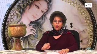 Daf دف با اجرای ملیحه فرهمند در تلویزیون پیام جوان