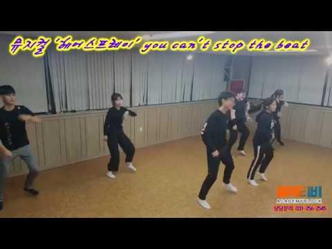 예비반 뮤지컬댄스 수업(헤어스프레이)