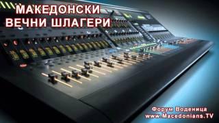 МАКЕДОНСКИ ВЕЧНИ ШЛАГЕРИ ... 16 песни, 56:10 мин. ... Чао адио - Сашка Петковска - / - Делфина - Диме Поповски - /...