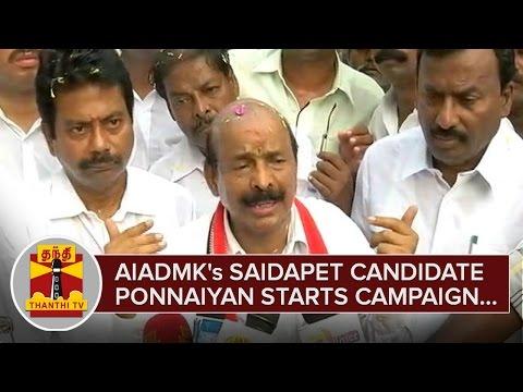 AIADMKs-Saidapet-Candidate-Ponnaiyan-Kick-Starts-Election-Campaign--Thanthi-TV