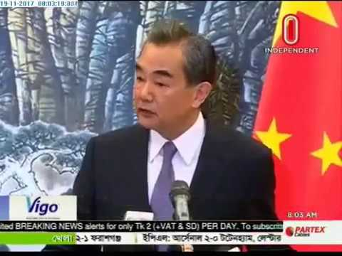 China seeks bilateral approach to solve Rohingya crisis (19-11-2017)